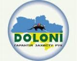 DOLONI