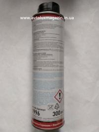 Стабилизатор вязкости масла (1996) 300 мл. LIQUI MOLY