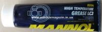 Смазка термостойкая пластичная LC-2 High Temperature Grease 230г (8094) MANNOL