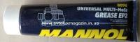 Смазка универсальная многоцелевая литиевая EP-2 Multi-MoS2 230г (8096) MANNOL