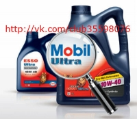 Моторное масло MOBIL ULTRA 10W-40 4 л.