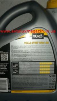 Моторное масло VEGA SYNT SAE 10W-40 4 л. API SG/CD ACEA A2/B2 YUKO