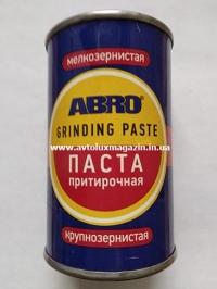 Паста для притирки клапанов 2в1 (GP-201) (мелкозернистая/крупнозернистая) 100г ABRO
