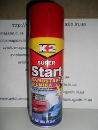 Эффективный пуск двигателя (холодный старт) 400 мл. К2