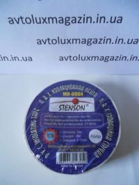Изоляционная лента белая STENSON