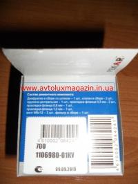 Р/к насоса топливного ВАЗ 2101-2109, ИЖ, АЗЛК, ТАВРИЯ ПЕКАР