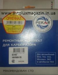 Р/к карбюратора ВАЗ 2101-2107 ПЕКАР