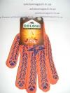 Перчатки трикотажные с ПВХ - рисунком оранжевые с синей звездой 1 пара DOLONI
