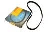 Ремень ГРМ зубчатый 8V (9.5х111х1057) ВАЗ 2105, 2108-21099, 2110-2112, 2115, 1111-1113, 1117-1119, 2170-2172 BOSCH