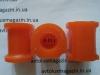 Втулка переднего стабилизатора (2108-2906040Р-Р) ВАЗ 2108-21099, 2110-2115 ПОЛИУРЕТАН