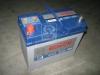 Аккумулятор 45Ah-12v (S4023) (238x129x227), L, EN330 (Азия) BOSCH