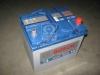 Аккумулятор 60Ah-12v (S4024) (232x173x225), R, EN540 (Азия) BOSCH