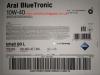 Моторное масло ARAL BlueTronic 10w-40 ACEA A3/B4; API SN 60 л. (на розлив) 1 л.