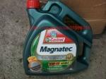 Моторное масло Castrol Magnatec 10w40 A3/B4 4 л.