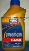 Моторное масло CLASSIC SAE 15W-40 SF/CC 1 л. YUKO