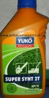 Моторное масло SUPER SYNT 2T (FC)  Green Garden 1 л. YUKOIL
