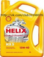 Моторное масло Shell Helix Dies. HX5 15w40 4 л.