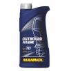 2-Takt Outboard Marine TC-W3 1 л. MANNOL