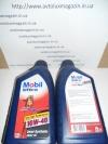 Моторное масло MOBIL ULTRA 10W-40 CF п/синт. 1 л.