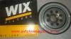 Фильтр масляный (WL7130) HONDA; ROVER GROUP WIX-FILTRON