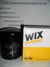 Фильтр масляный (WL7164) FORD, KIA, MAZDA, SMART,  MITSUBISHI, STEINBOCK WIX-FILTRON
