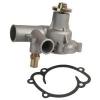 Насос водяной системы охлаждения ГАЗ 3110 (ЗМЗ 406), 31105 AURORA