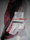 Патрубки отопителя (мотор) ВАЗ 2108 - 21099 AURORA