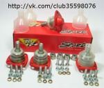 К-т шаровых опор TRS (спорт) (BJST-109) ВАЗ 2101-2107, 2121 ТРЕК
