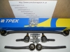 Комплект тяг рулевой трапеции в сборе Мастер (ST70-101) ВАЗ 2101 - 2107 ТРЕК