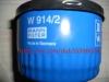Фильтр масляный (W914/2) ВАЗ 2108-2115, 1117-1120, 2170-2172; ЗАЗ 1102-1105; DAEWOO SENS MANN
