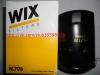 Фильтр масляный (WL7178) MAZDA 626 (GD/GV/GE) WIX-FILTRON