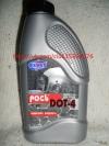 Тормозная жидкость Рось ДОТ4 0.5 л. (АБС) ВАМП