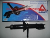 Амортизатор передний левый стандарт ЗАЗ 1102, 1103, 1105 AGAT