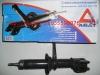 Амортизатор передний правый стандарт ЗАЗ 1102, 1103, 1105 AGAT