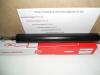Амортизатор передний (вставка) (масло) (SA-LA2108OFC) ВАЗ 2108-21099, 2113-2115 AURORA