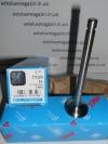 Клапан выпускной EX LADA/ВАЗ 31.5X8X113 TRW/KOLBENSCHMIDT