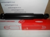 Амортизатор задний (масло) (SA-LA2101OR) ВАЗ 2101-2107 AURORA