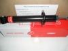 "Амортизатор задний (масло) (SA-LA2108OR) ВАЗ 2108 - 2115; 1117 - 1119 ""Калина"" AURORA"