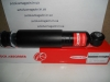 Амортизатор передний ВАЗ 2101-2107 AURORA