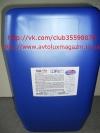 Трансмиссионное масло ТАД-17и 85W-90 GL-5 30 л. ВАМП (на розлив) 1 л.