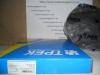 Диск сцепления ведомый (CD70-103) ВАЗ 2108 - 21099, 2113 - 2115 ТРЕК