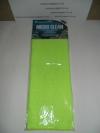 Салфетка микрофибра зеленая ZOLLEX