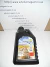 Трансмиссионное масло Нигрол 1 л. SOBOL