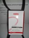 Ремень привода генератора (ABT-10x940AVX) ВАЗ 2101-2107, 2121 AURORA