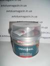 Шпаклевка универсальная желтая 250 гр. TROTON