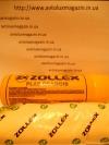Салфетка влажная в тубуcе большая ZTF – 010 ZOLLEX