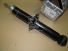 Амортизатор задний ЗАЗ 1102-1105 RIDER