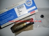 Электробензонасос ВАЗ 2110-2170 наружный c фильтром ПЕКАР