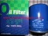 Фильтр масляный (PBW-109) FORD, KIA, MAZDA, SMART, MITSUBISHI, STEINBOCK PARTS-MALL