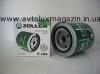 Фильтр масляный (Z-104) ВАЗ 2101 - 2107 ZOLLEX В упаковке